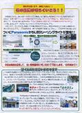 img087_convert_20110922221226.jpg