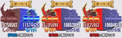 result_23.jpg