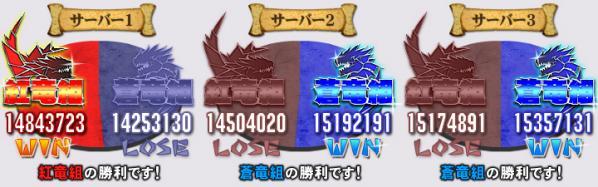result_29.jpg