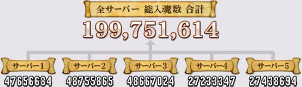 result_31.jpg
