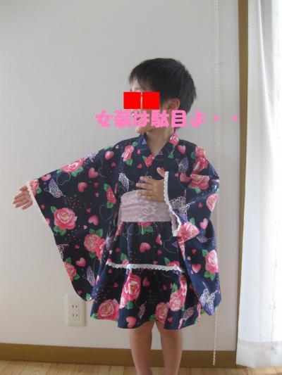 ドレス浴衣2