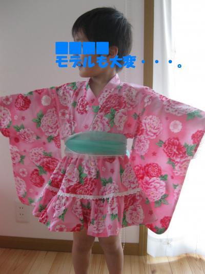 ピンク浴衣