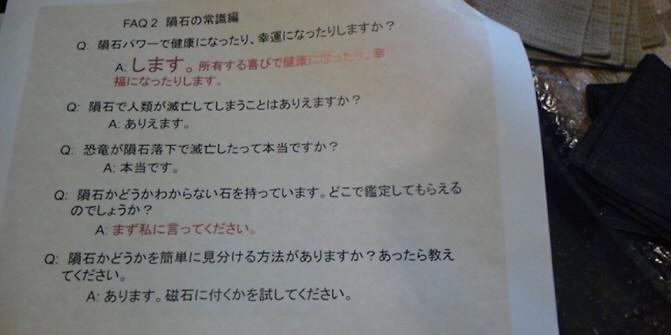 2011071604.jpg