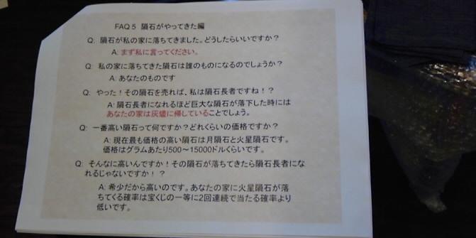 2011071605.jpg