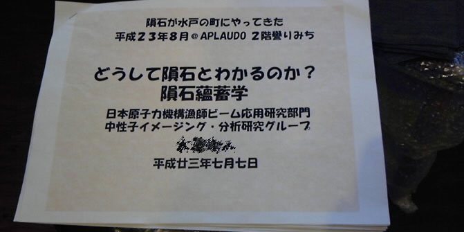 2011071606.jpg