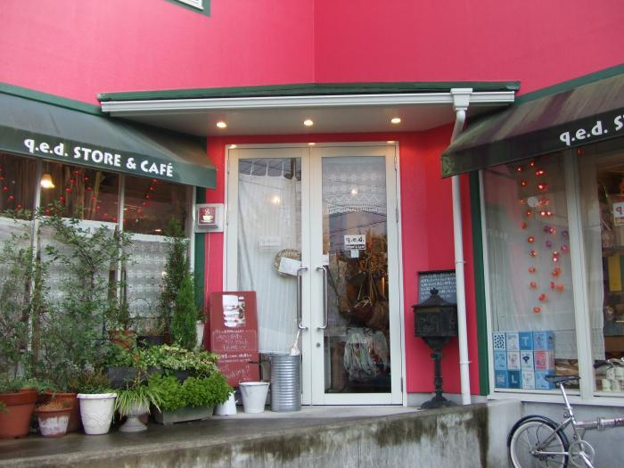 q.e.d. store&cafe 外観