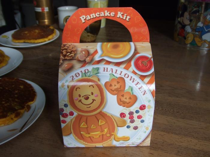 Poohさんのハロウィンパンケーキキット