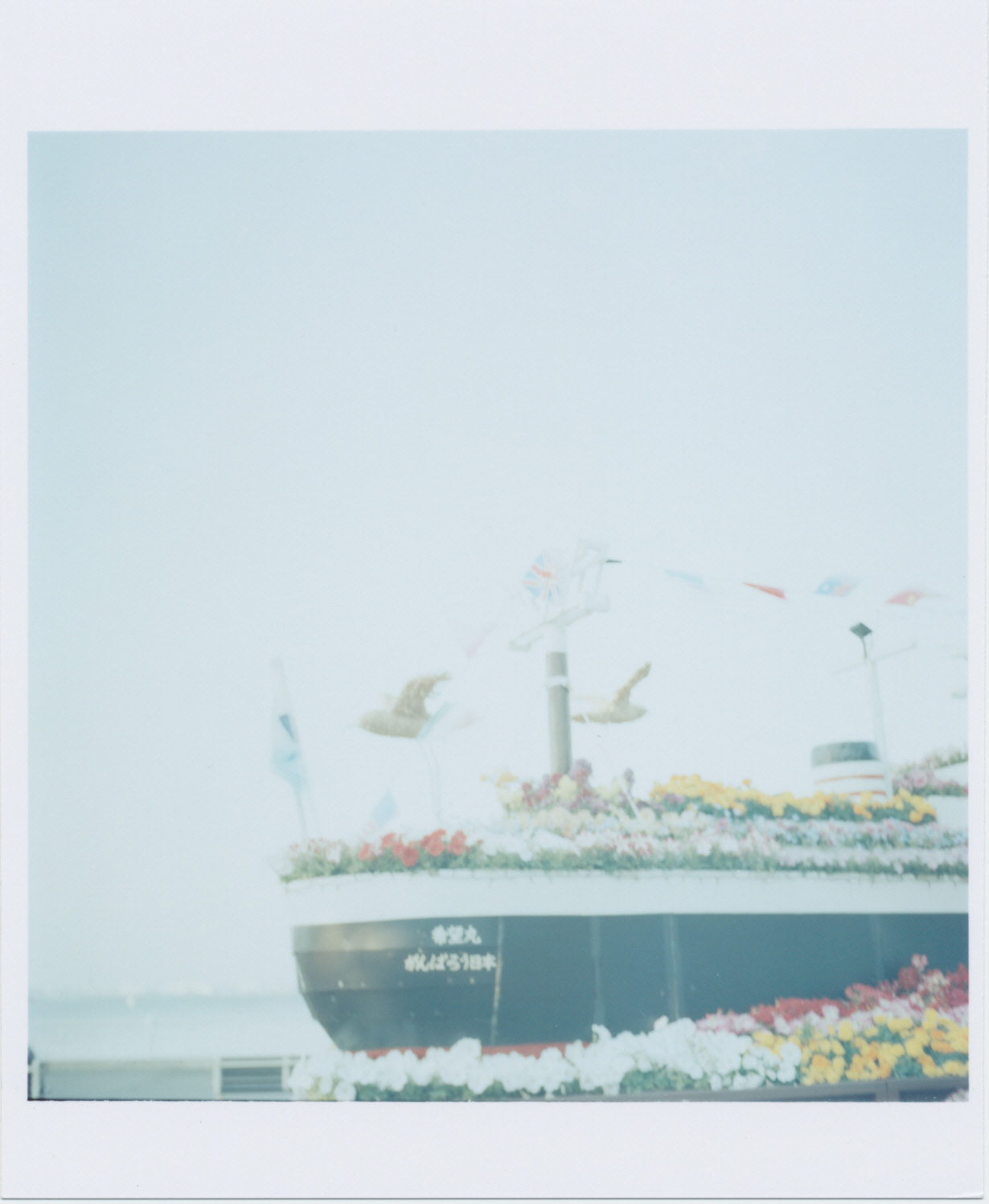 Kodak_PORTRA_160NC_0006