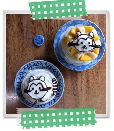 araiguma-cake