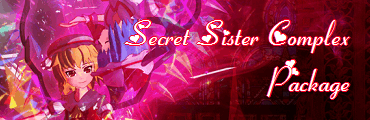 Secret Sister Complex Package