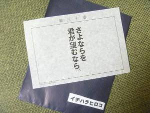 0814-010.jpg