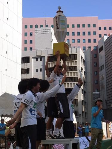 ヒビノカップ14