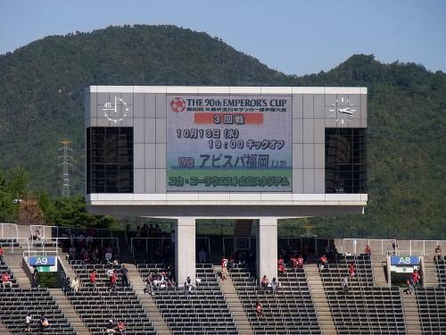 0925広島7