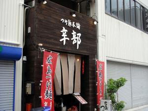 広島遠征1_convert_20110719211603