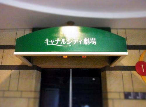 0925広島戦1