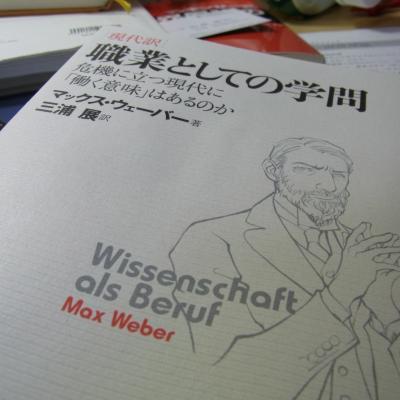 MaxWeber