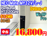 DSC06050.png