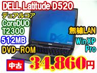 DSC06641.png