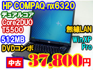 DSC06685.png