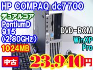 DSC09056.png