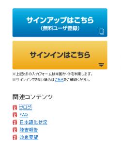 Show ログイン拡大 4