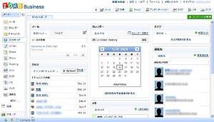 4_メニューの紹介 Zoho Business - デスクトップ