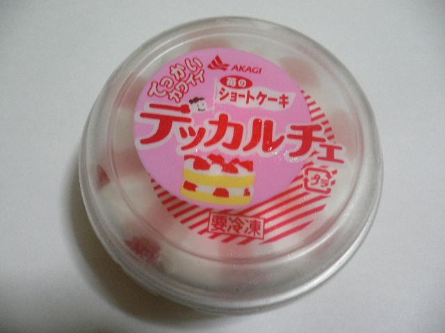 デッカルチェ(苺のショートケーキ)