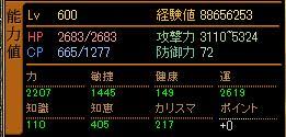 無題362