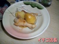 夕飯001