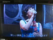 森山良子さん1
