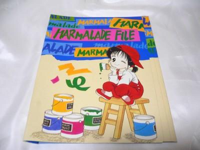 1992mamare-file01.jpg
