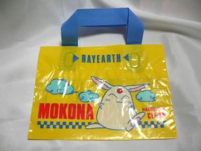 1994furoku-4.jpg
