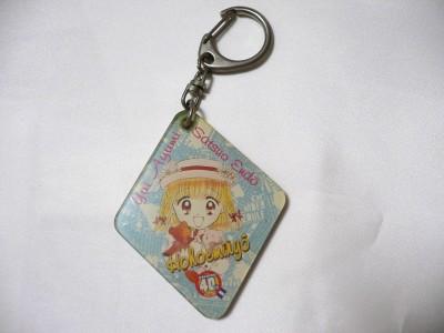 1995-key-hohoemi1.jpg