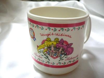 1995-sailer-cup2.jpg