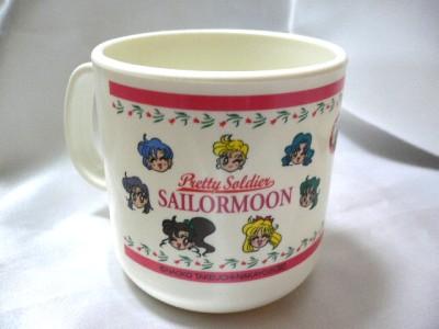 1995-sailer-cup3.jpg