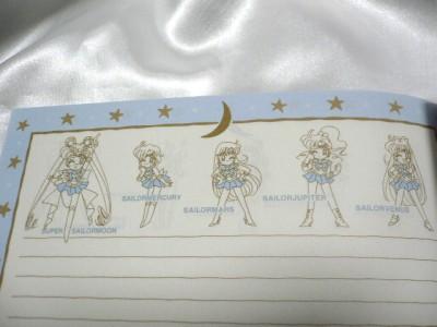 1995-sailer-note4.jpg