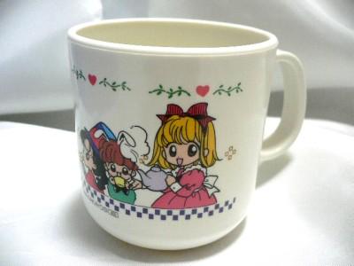 1995hohoemi-cup-1.jpg