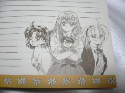 1995yamato-note04.jpg