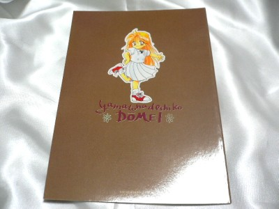 1995yamato-note05.jpg