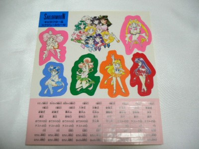 1996sailor-calendar-5.jpg