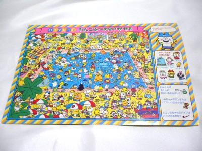 9209furoku-2.jpg