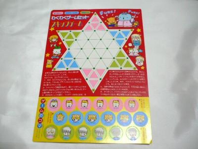 9212furoku-8.jpg