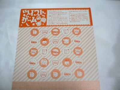 9212furoku-9.jpg