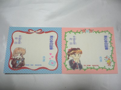 9302nakayoshi-6.jpg