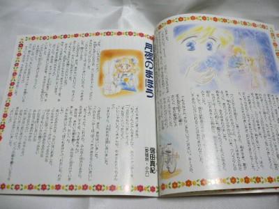 9309furoku-3.jpg