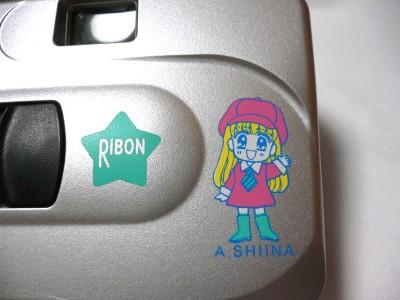 ribon-baby-zenpre03.jpg