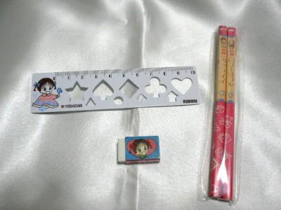 ribon-zenpure-4.jpg