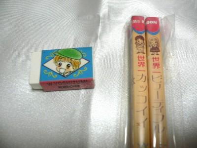 ribon-zenpure-5.jpg