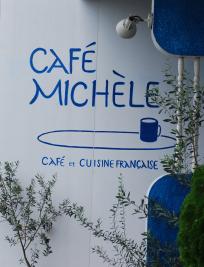 cafe micheleB