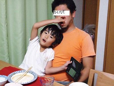 2009_10040015.jpg